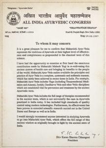 Službena procjena Maharishi ayurvede kao cjelovite ayurvede